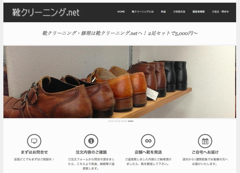 スクリーンショット 2013-02-05 18.58.46